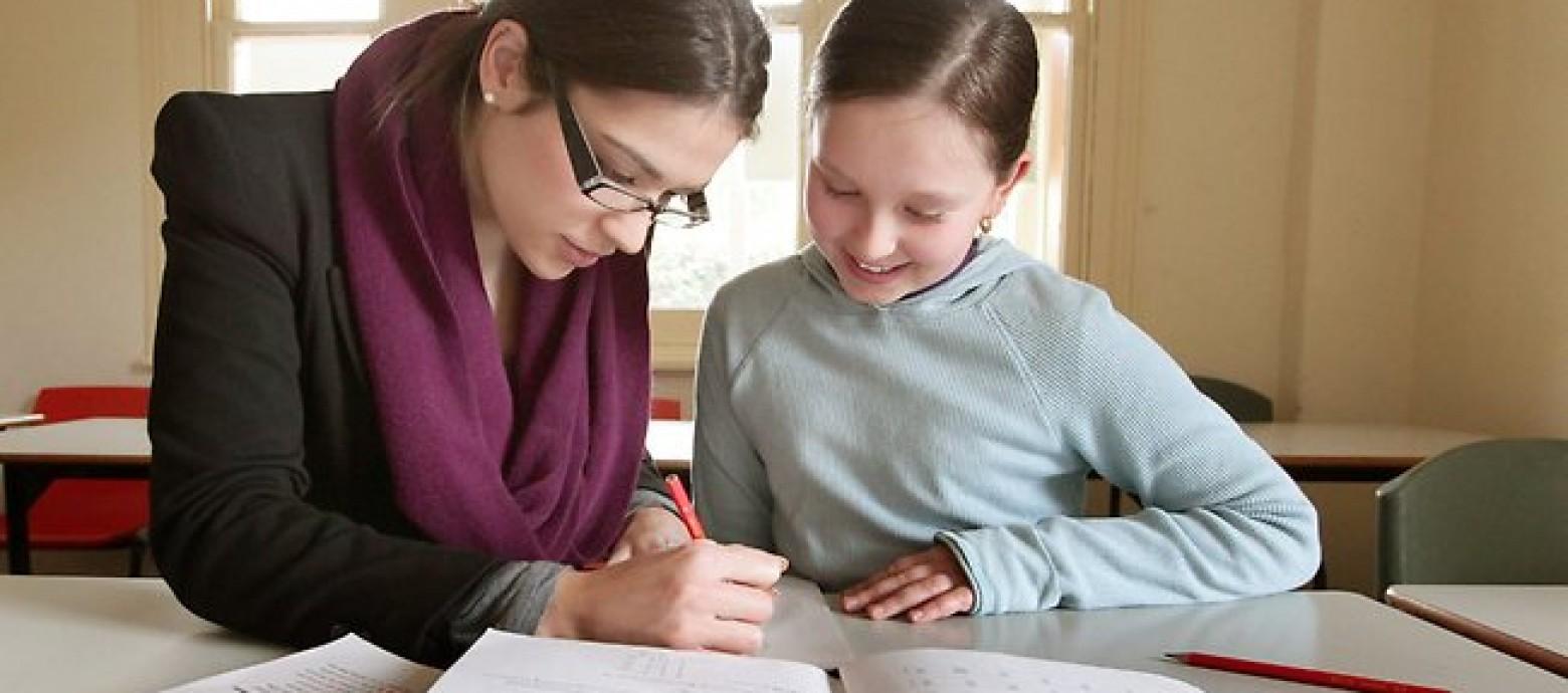 Русская преподавательница и мальчик 20 фотография